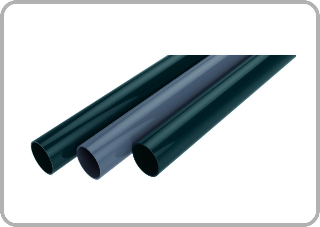 Tongzheng Quanjing Series Electrical wiring shielding system