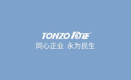 """公司产品列入2019年第三批""""浙江制造""""标准制定计划"""
